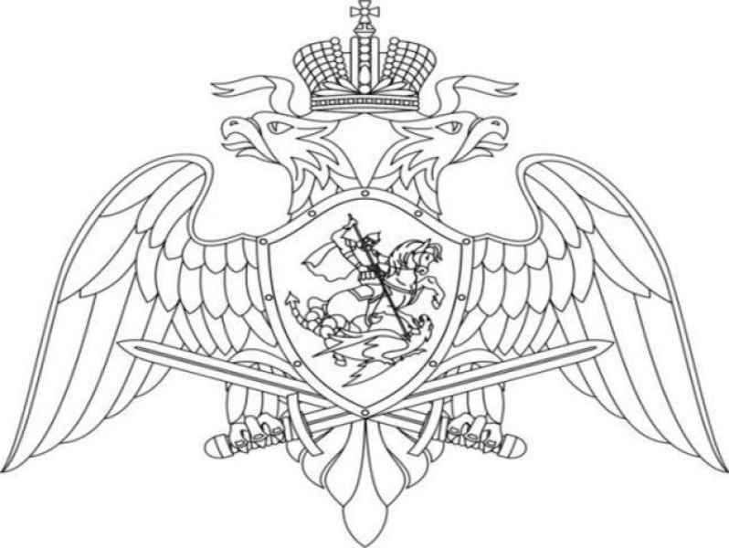 раскраски герб россии бесплатно распечатать скачать