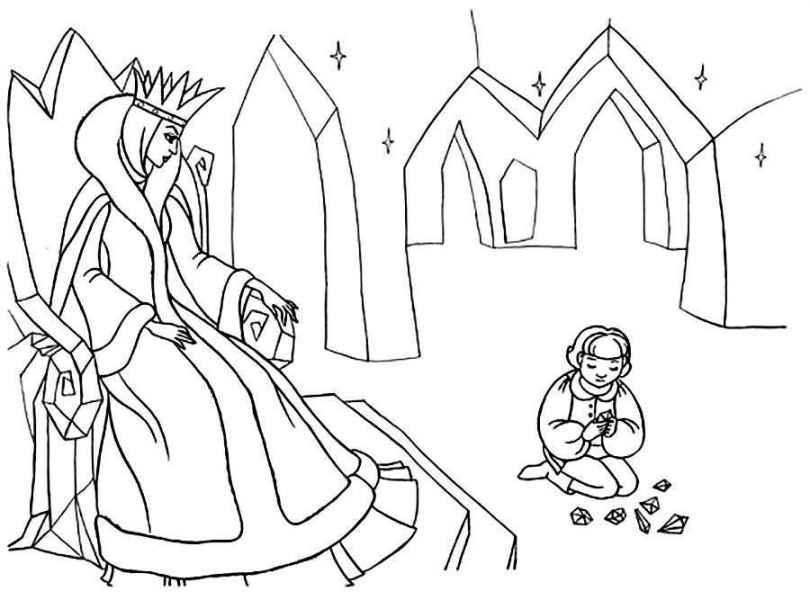 Кай играет у снежной королевы
