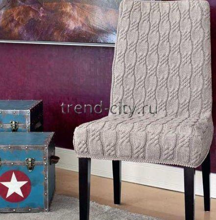 Чехол на кресло спицами