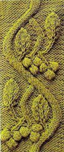 Объемный узор спицами - Кельтская виногорадная лоза