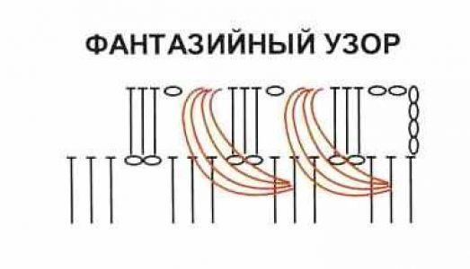 Объемный узор крючком 1458
