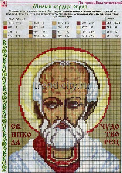 Схемы вышивки крестом с иконами 375