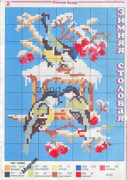Схема вышивки крестом - зимняя столовая - вышивание на trend.