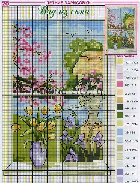 Природа, пейзажи - схемы вышивки крестом скачать бесплатно 92