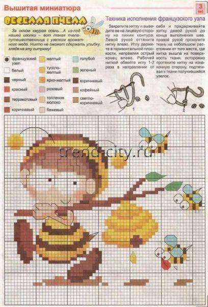 Пчелка схемы вышивок крестом