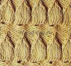 Объемный узор спицами - Колокольчики