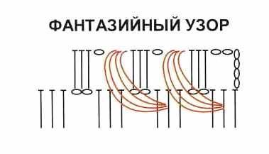 Obemnyj-uzor-kryuchkom-1-shema.jpg